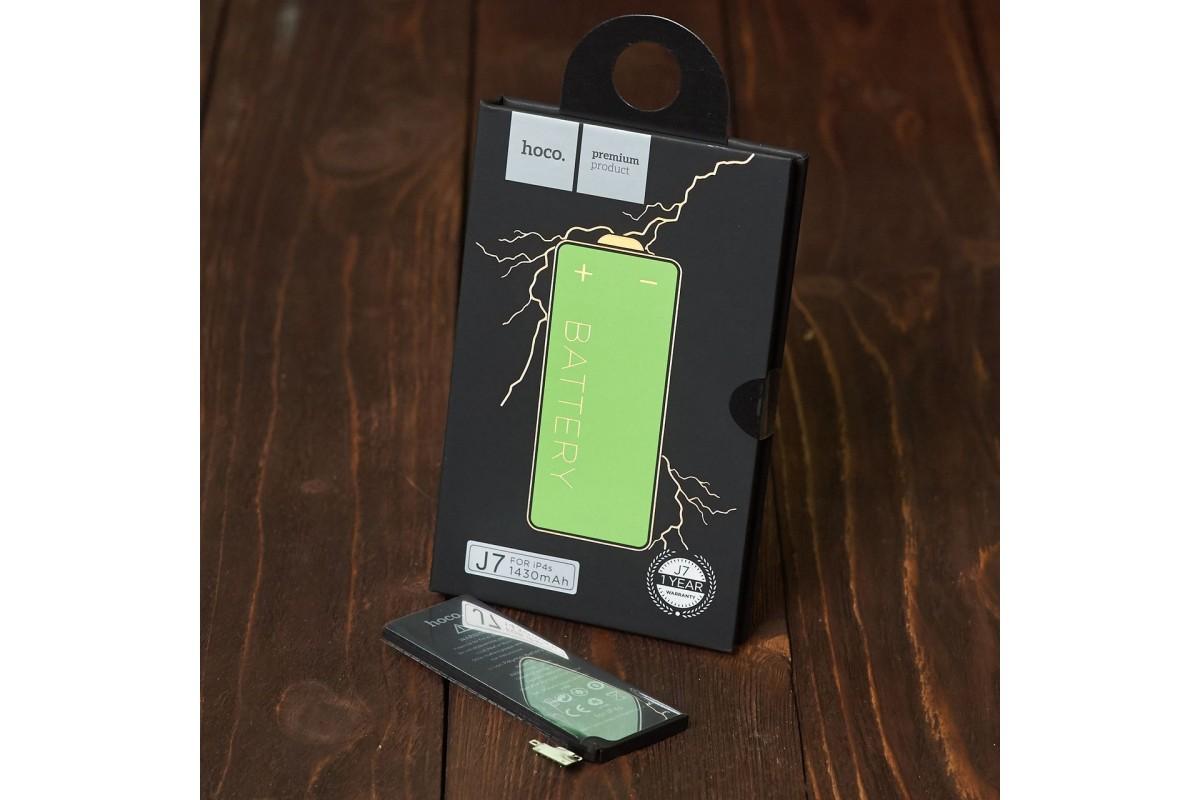Аккумулятор iPhone 4S Li-ion 1440 mAh HOCO