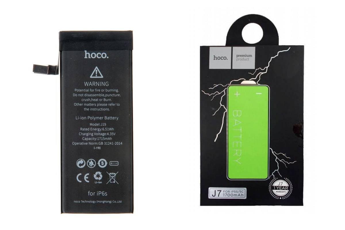 Аккумулятор iPhone 6S (4.7) li-ion 1715 mAh HOCO + фирменный чехол HOCO в подарок !!