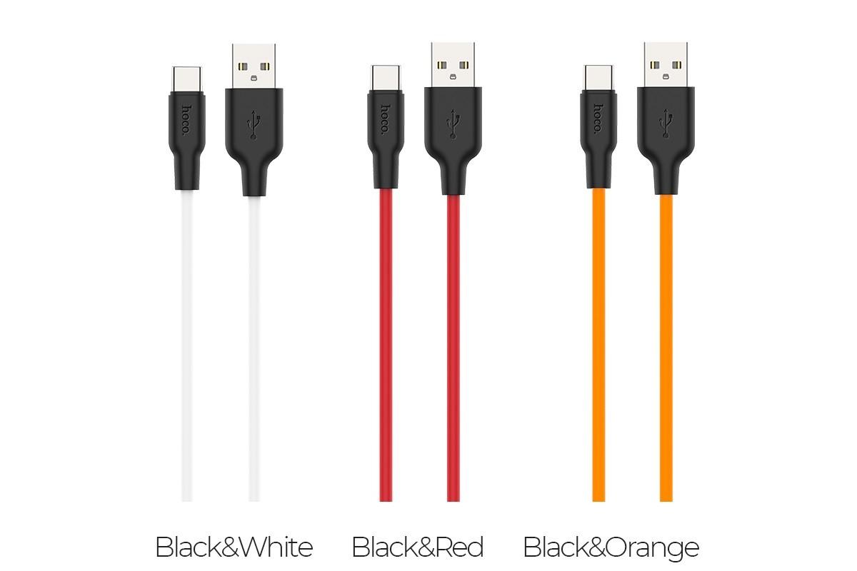 Кабель USB HOCO X21 Plus Silicone charging cable for Type-C (черно-белый) 2 метра