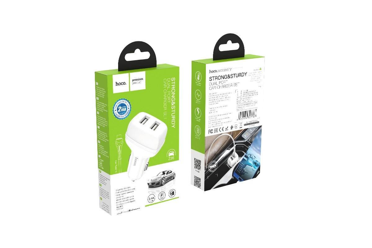 Автомобильное зарядное устройство 2USB 2400mAh HOCO Z36 Leader dual port car charger set (Type-C) белый