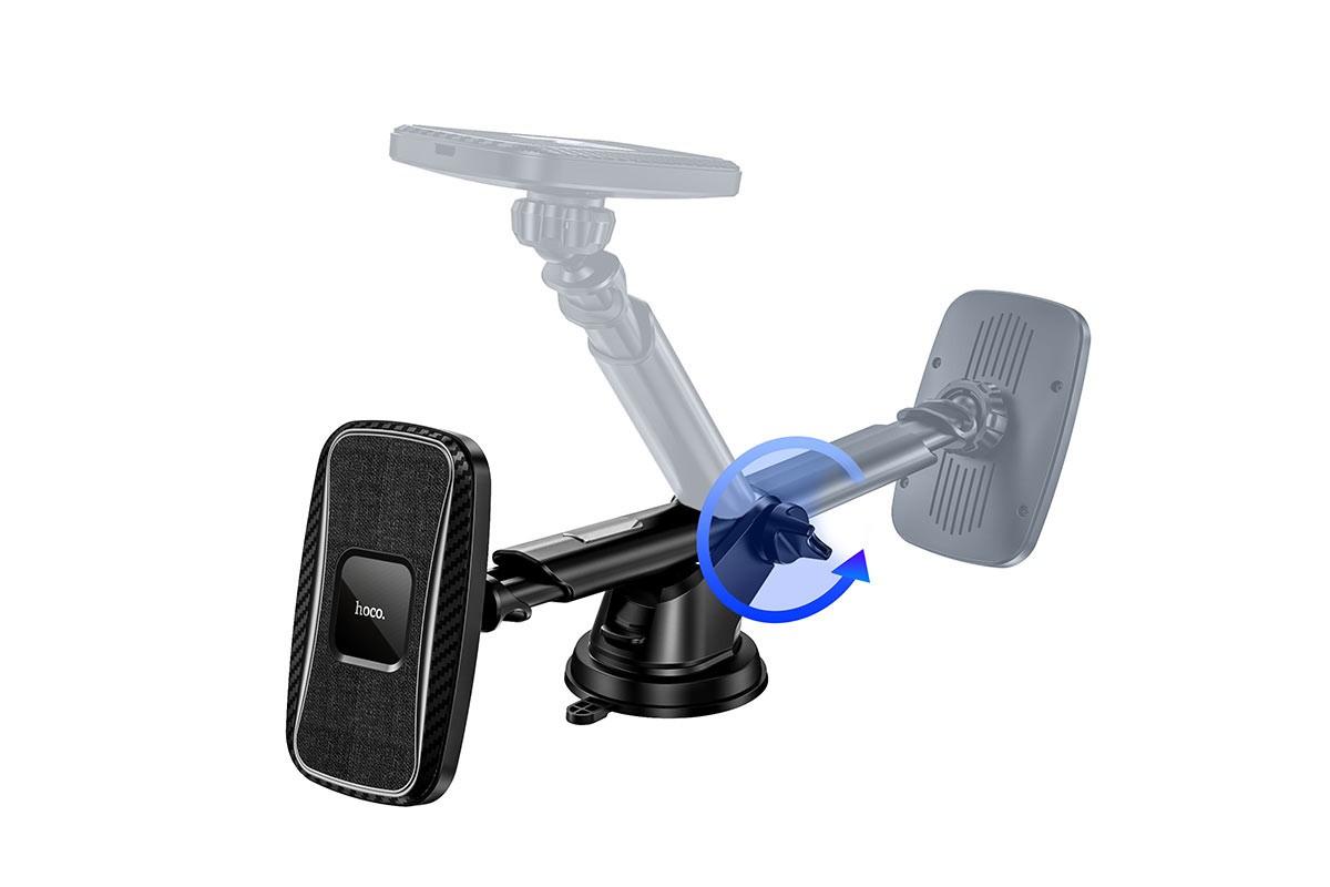 Держатель авто HOCO CA75 Magnetic wireless charging car holder черный