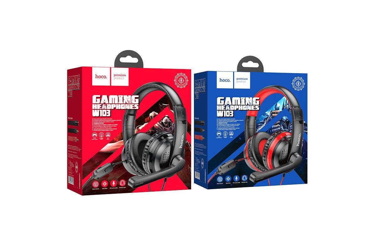 Наушники игровые HOCO W103 Magic tour gaming headphones черно черные