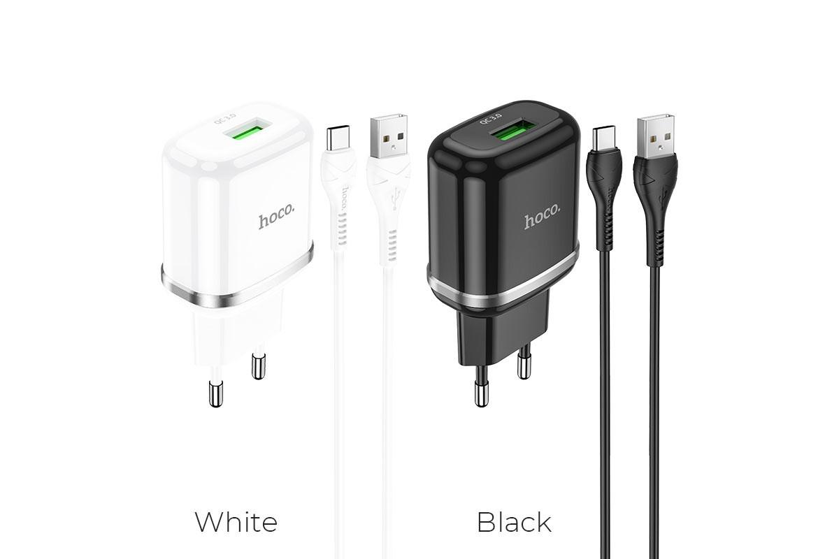 Сетевое зарядное устройство USB + кабель Type-C HOCO N3 Special stngle port QC 3.0 charger белый