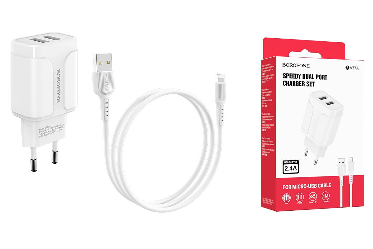 Сетевое зарядное устройство 2USB 2400mAh + кабель iPhone 5/6/7 BOROFONE BA37A Speedy dual port charger set белый