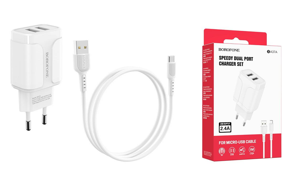 Сетевое зарядное устройство 2USB + кабель Type-C BOROFONE BA37A Speedy dual port charger set белый