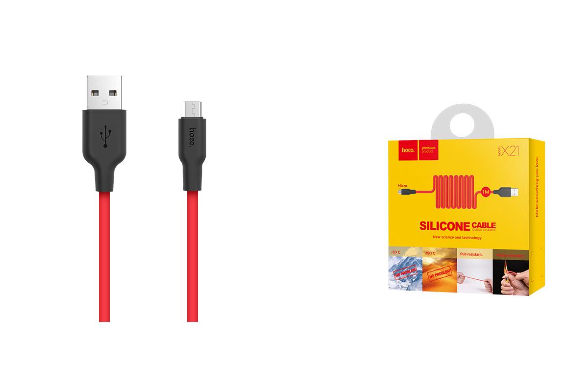 Кабель USB micro USB HOCO X21 Plus Silicone charging cable  (черно-красный) 2 метр