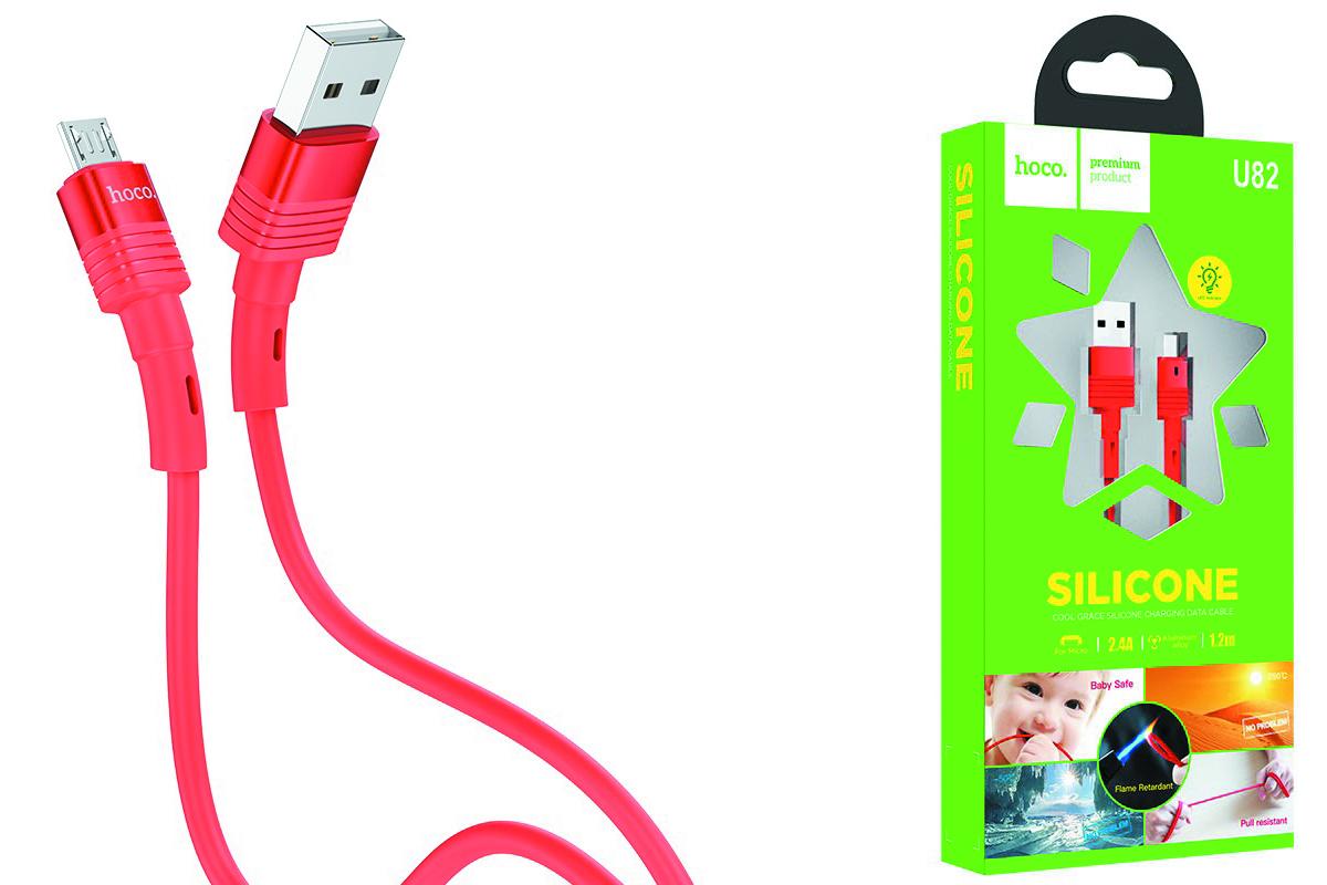 Кабель USB micro USB HOCO U82 Cool grace silicone charging cable for Micro (красный) 1 метр
