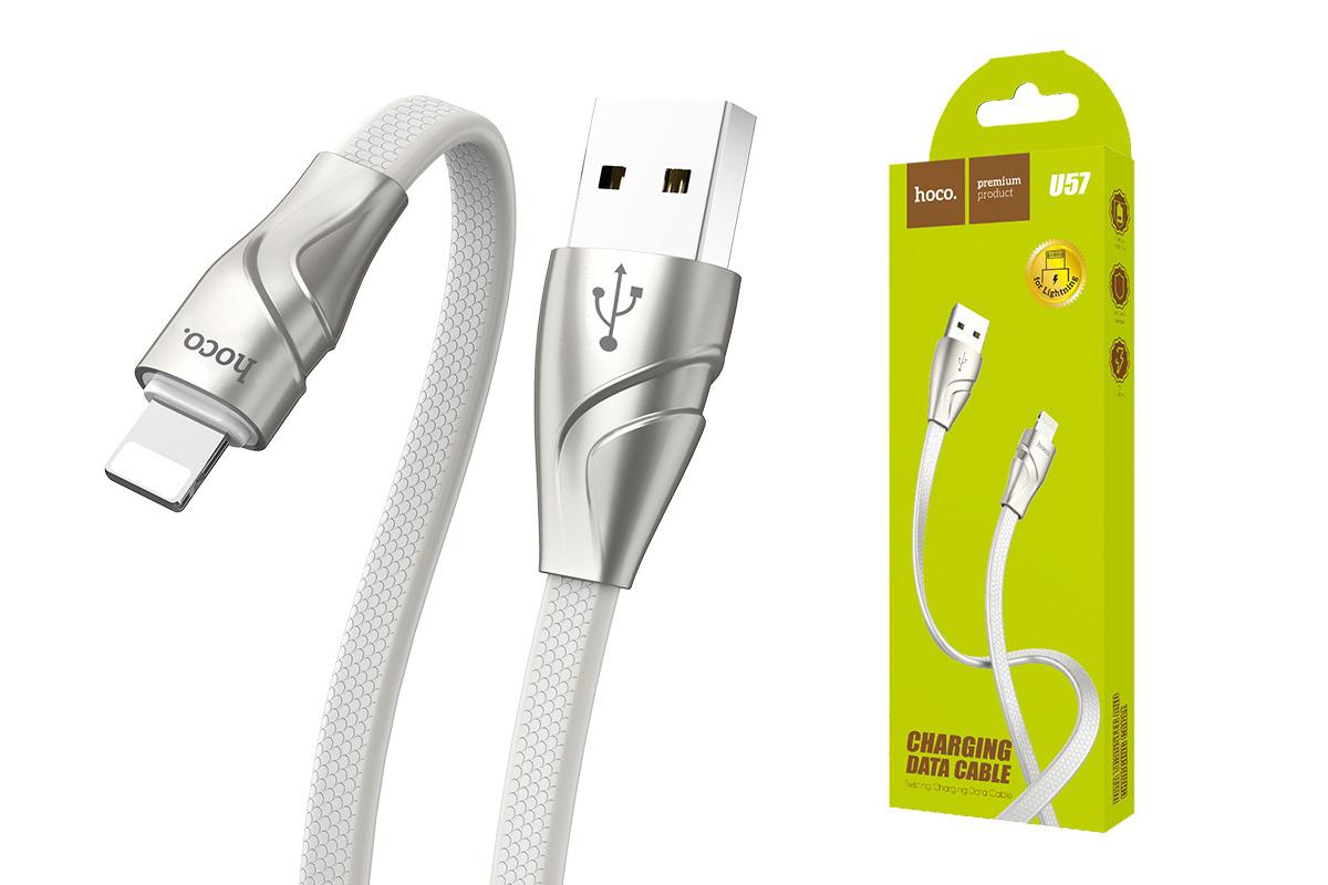 Кабель для iPhone HOCO U57 Twisting charging data cable for Lightning 1м черный