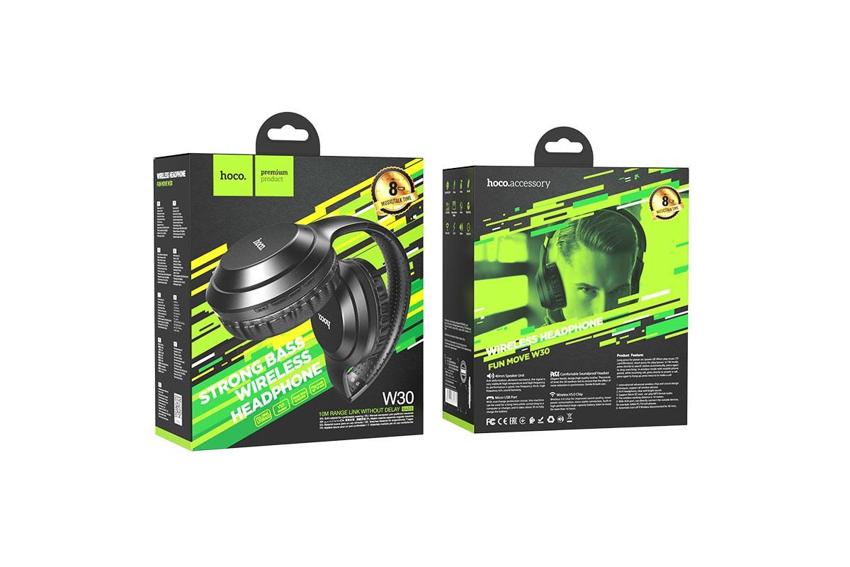 Беспроводные внешние наушники HOCO W30 Fun move BT wireless headphones черный