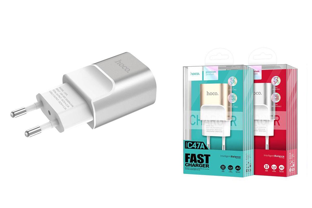 Сетевое зарядное устройство 2 USB 2400mAh  HOCO C47A Metal dual port charger серебристый