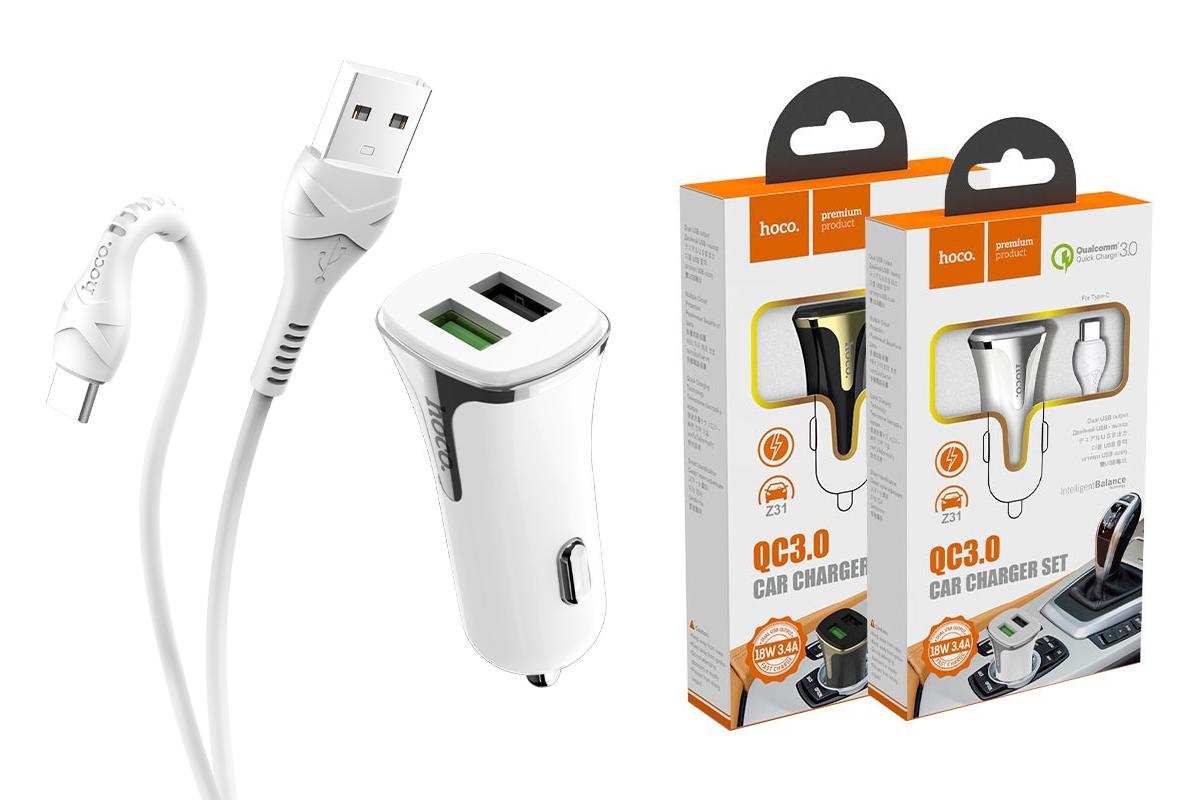 Автомобильное зарядное устройство 2USB 2400mAh HOCO Z31 Universe double port QC3.0 car charger set (Type-C) белый