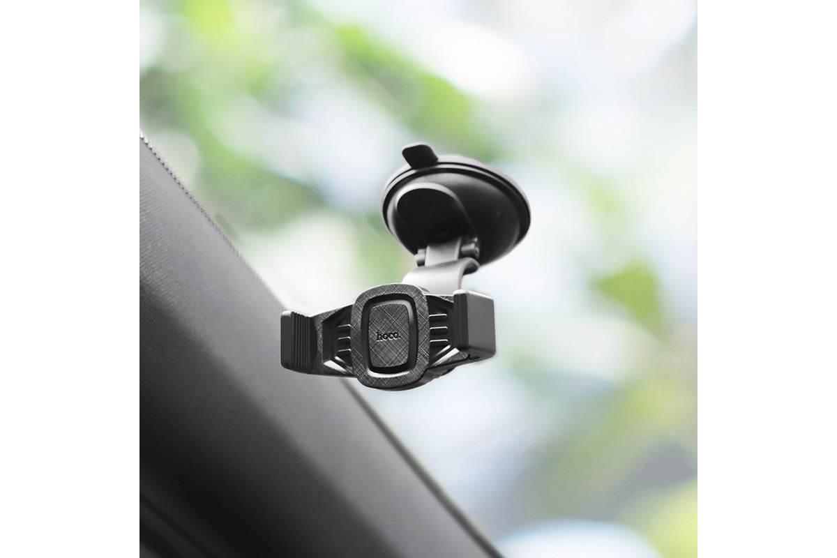 Держатель авто HOCO CA40 Refined suction cup base in-car dashboard phone holder черный