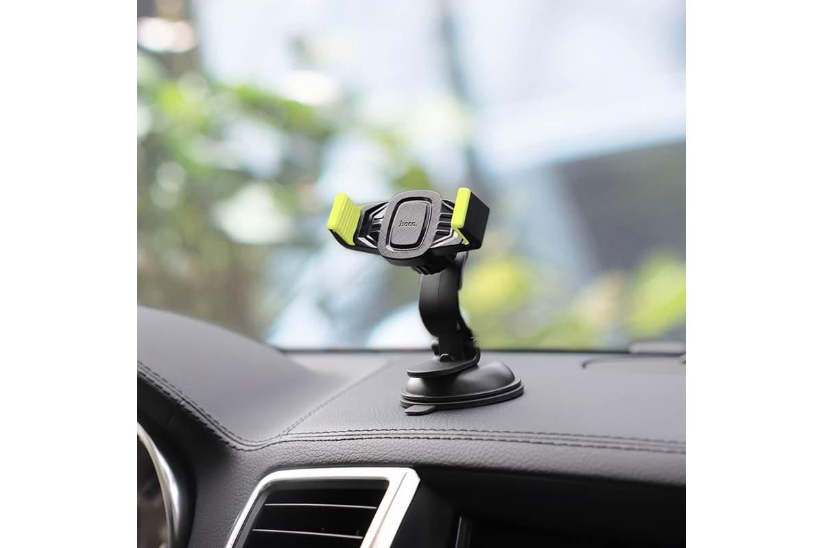 Держатель авто HOCO CA40 Refined suction cup base in-car dashboard phone holder черно-желтый