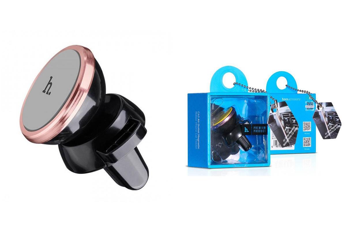 Держатель авто HOCO CA3 Outlet magnetic vehicle Holder серый