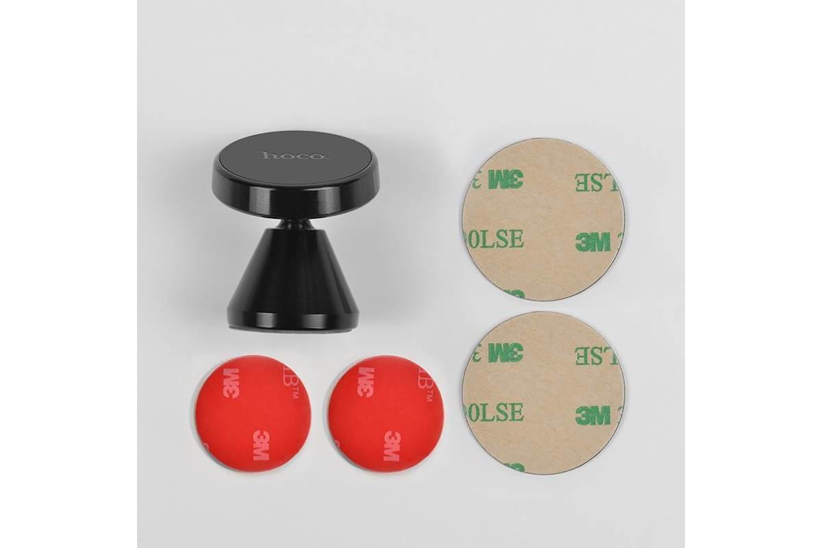 Держатель авто HOCO CA46 Metal magnetic in-car holder for dashboard черный