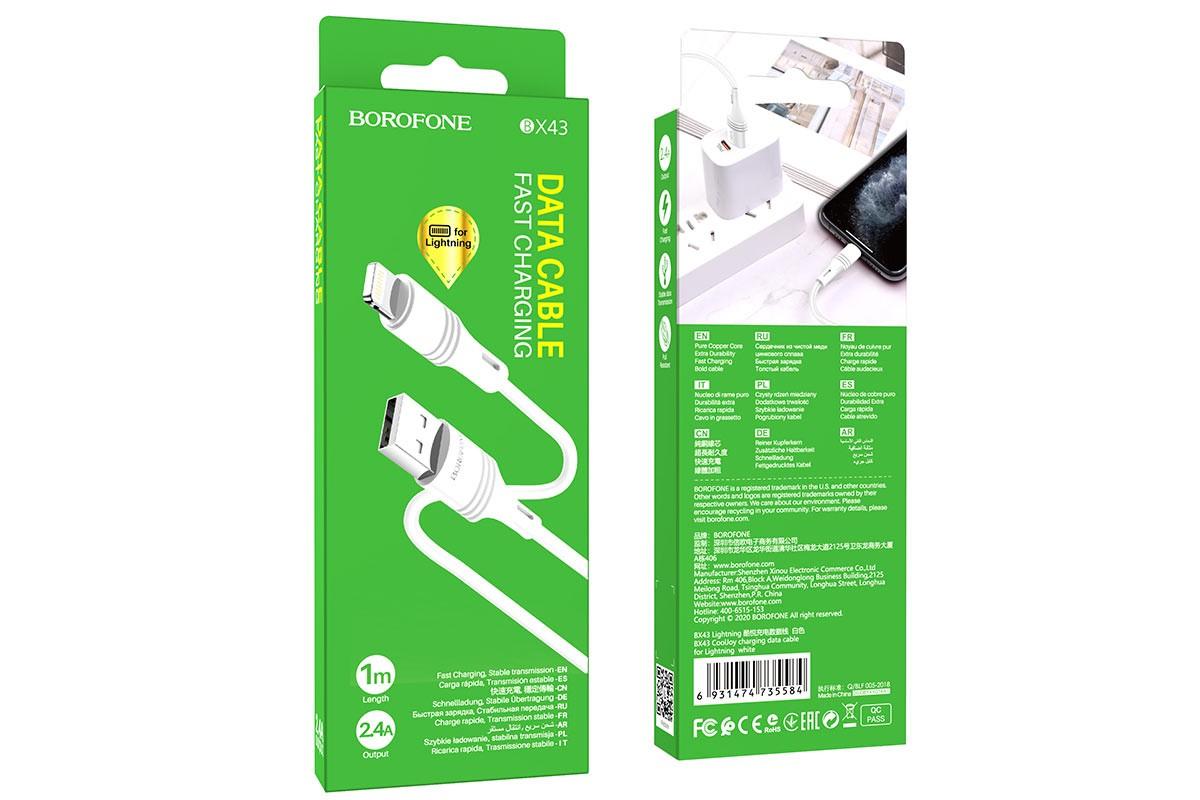 Кабель для iPhone BOROFONE BX43 CoolJoy charging data cable for Lightning 1м белый
