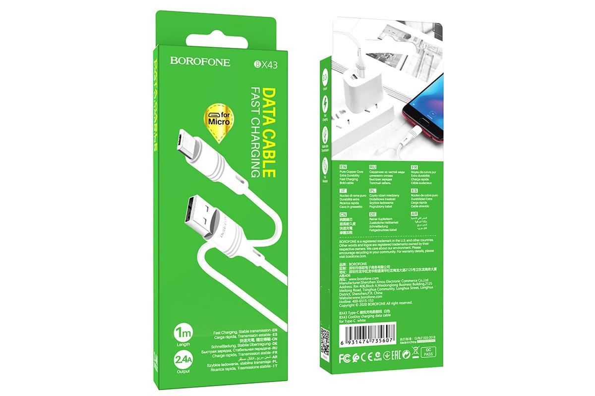 Кабель USB micro USB BOROFONE BX43 CoolJoy charging data cable (белый) 1 метр