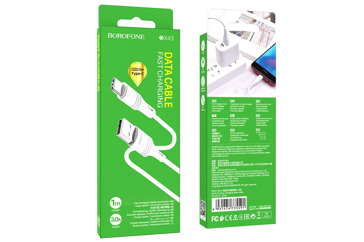 Кабель USB BOROFONE BX43 CoolJoy charging data cable for Type-C (белый) 1 метр