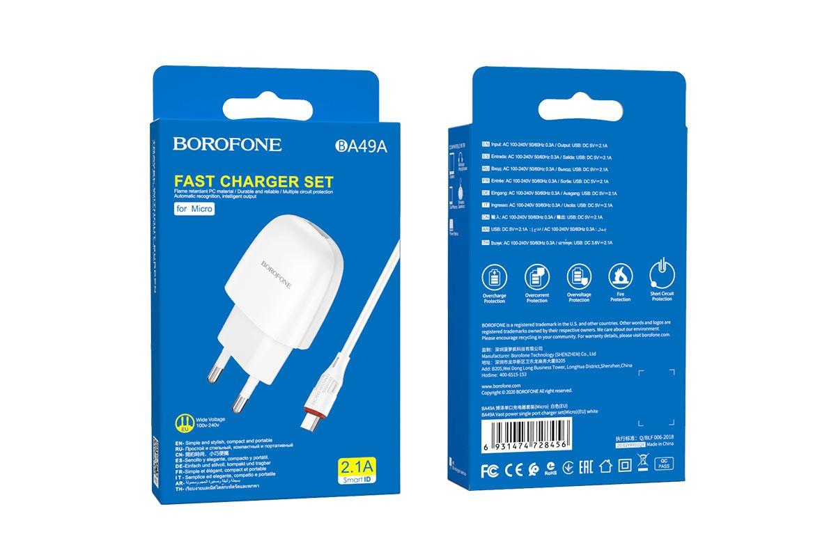Сетевое зарядное устройство USB 2100mAh + кабель micro USB BOROFONE BA49A Vast power single port charger белый