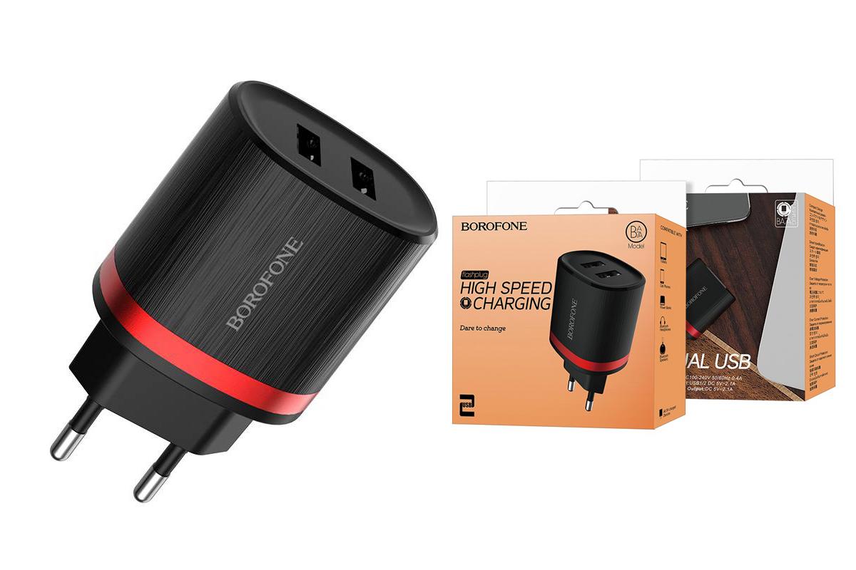 Сетевое зарядное устройство 2 USB 2100mAh  BOROFONE BA7A FlashPlug double port charge черный