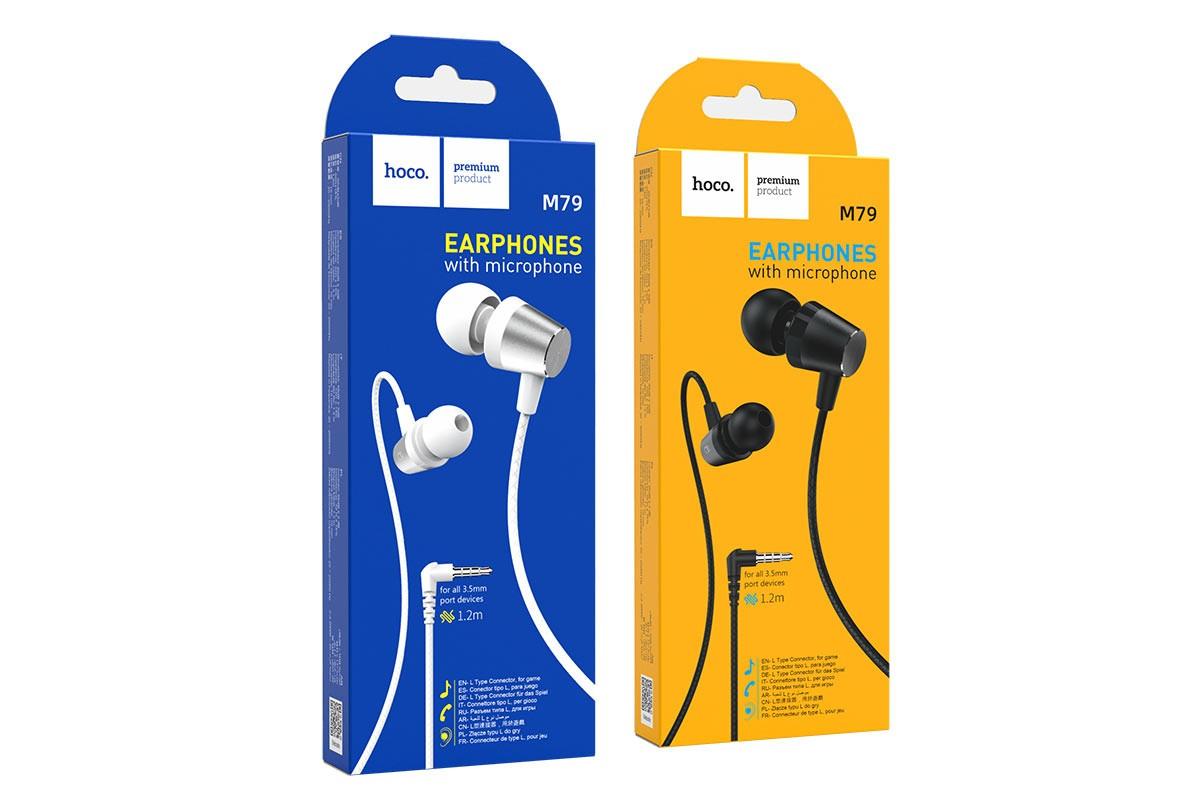 Наушники HOCO M79 Cresta universal earphones черная