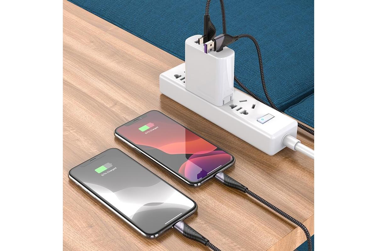 Кабель для iPhone HOCO U95 2-in-1 Freeway PD charging data cable(USB/Type-C to Lightning) черный