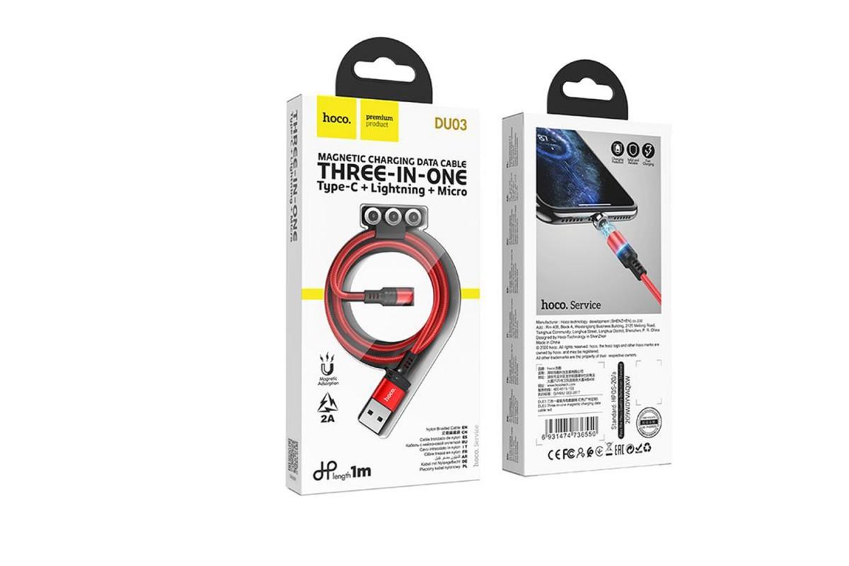 Универсальный HOCO X14 charging cable (lightning+Micro+Type-C) 1M 1м красный