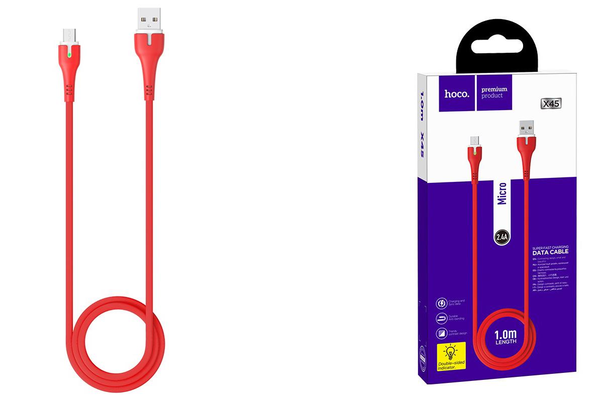 Кабель USB micro USB HOCO X45 Surplus charging data cable  1 метр красный