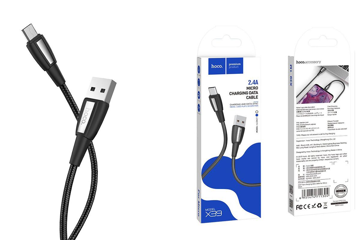 Кабель USB micro USB HOCO X39 Titan charging data cable 1 метр черный