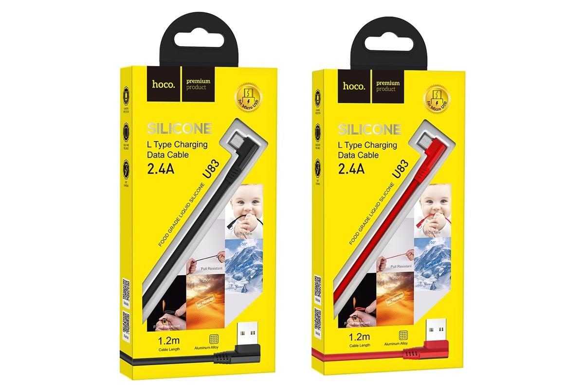 Кабель USB micro USB HOCO U83 Puissant charging cable for Micro (черный) 1 метр