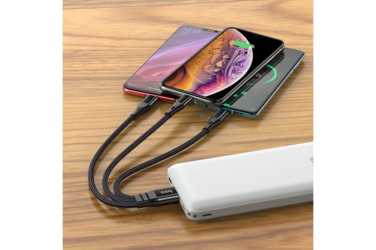 Кабель для iPhone HOCO X47 charging data cable for Lightning/Type-C/Micro черный