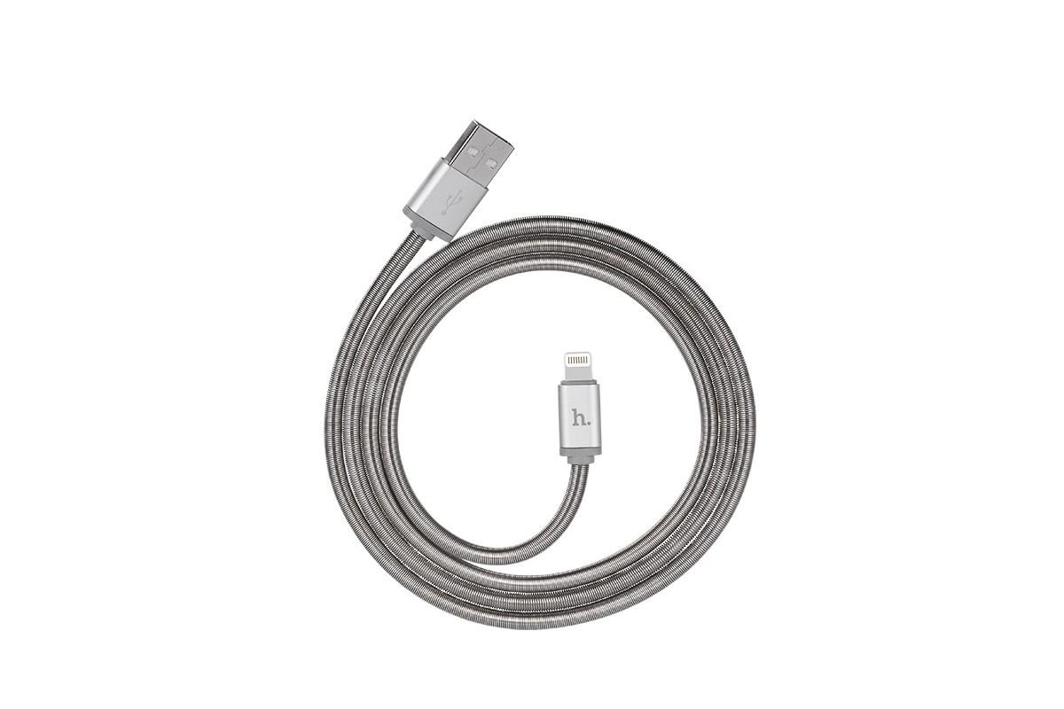 Кабель для iPhone HOCO U5 Full-Metal  lightning charging cable 1м серебристый