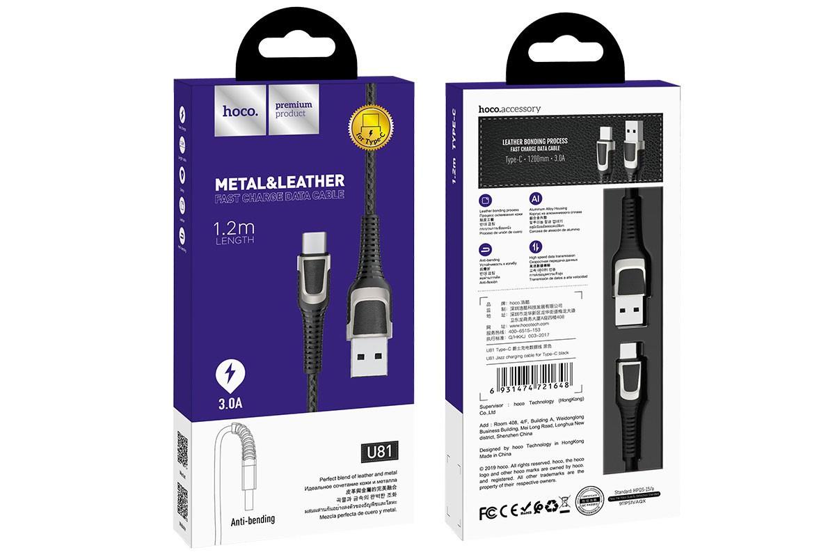 Кабель USB HOCO U81 Jazz charging cable for Type-C (черный) 1 метр