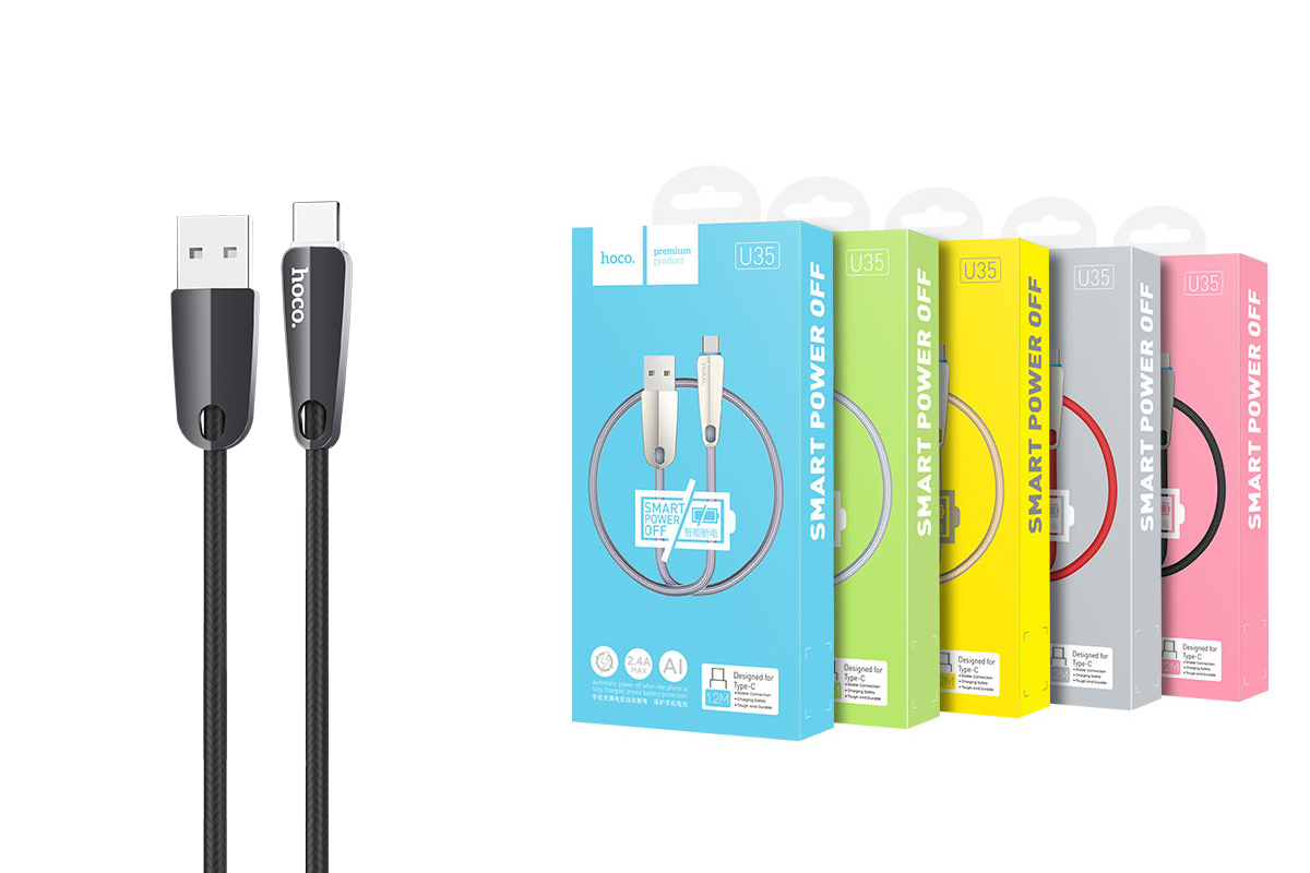 Кабель USB HOCO U35 Space shuttle smart power offcharging data cable for Type-C (черный) 1 метр