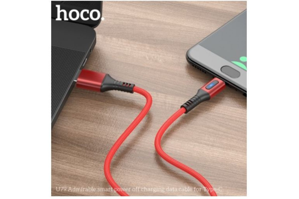 Кабель USB HOCO U79 Admirable smart power off charging data cable for Type-C (красный) 1 метр