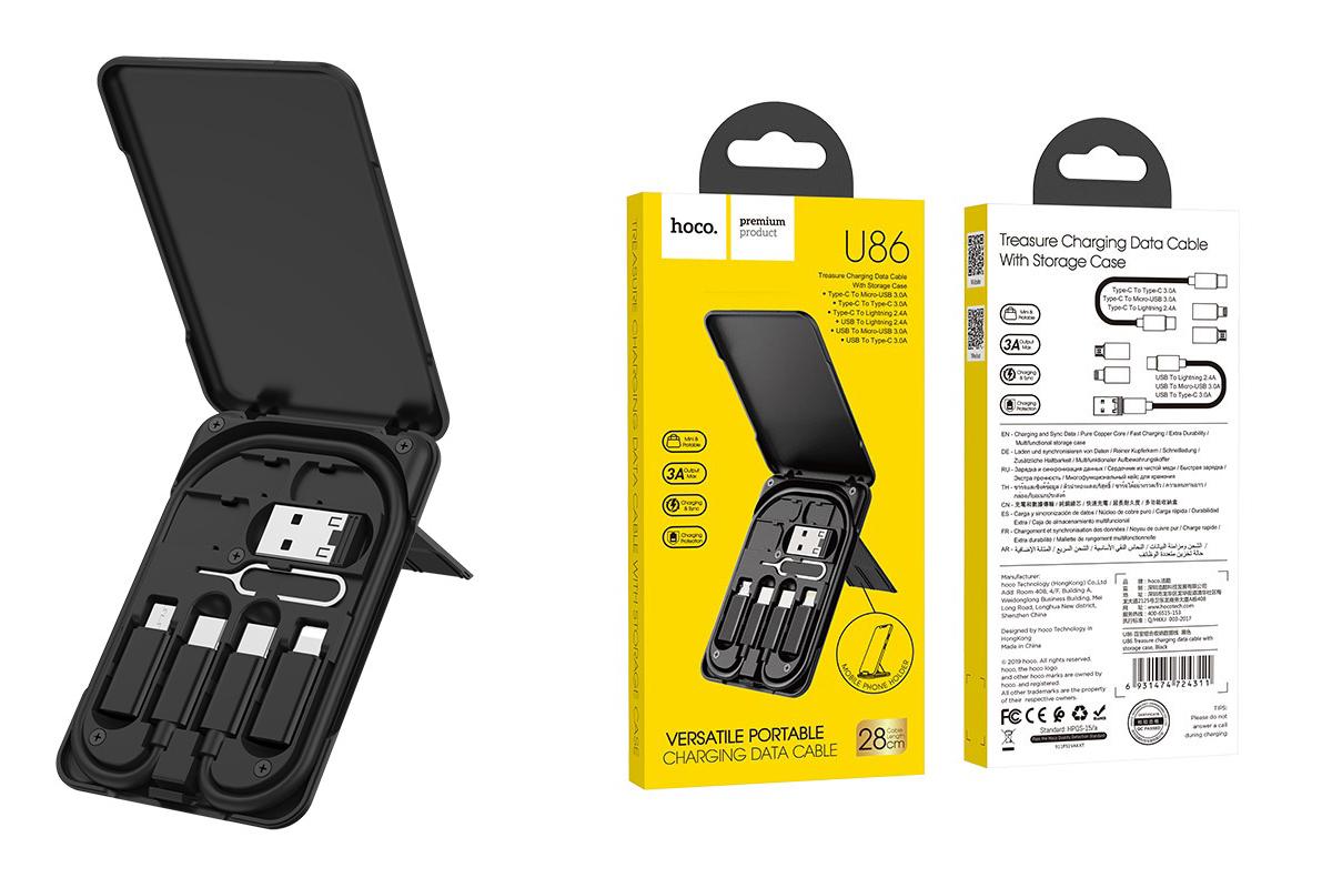 Кабель USB HOCO U86 Treasure charging cable for Type-C/Lightning/Micro (черный) 1 метр