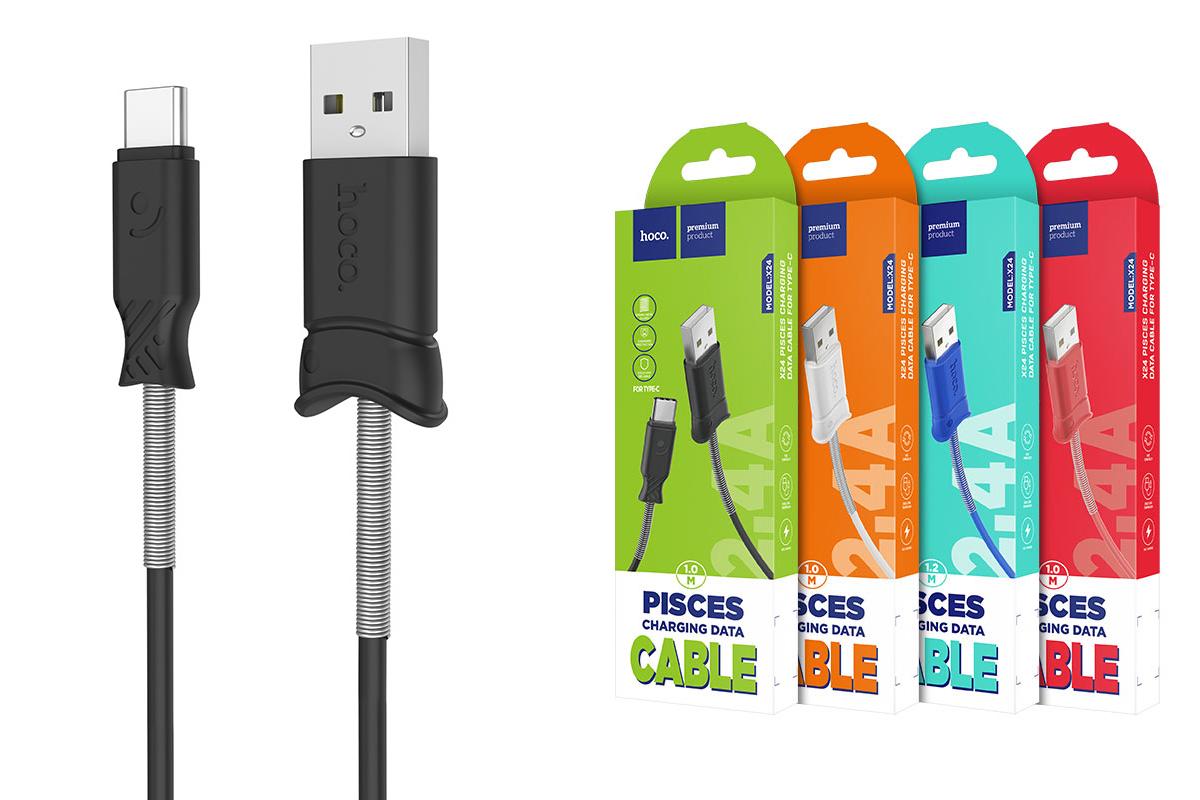 Кабель USB HOCO X24 Piscesr charging data cable for Type-C 1 метр черный