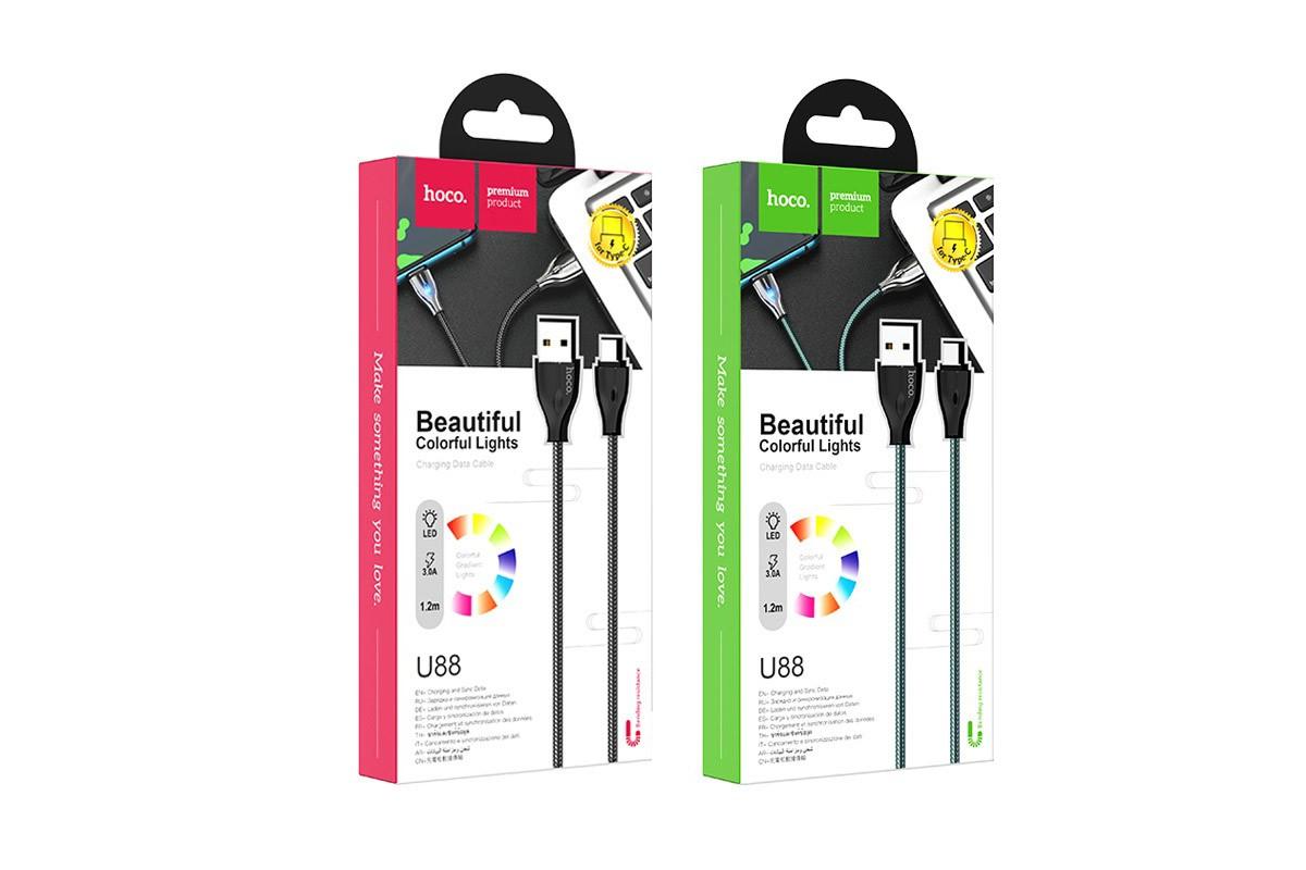 Кабель USB HOCO U88 Amazing colors charging cable for Type-C (темно зеленый) 1 метр