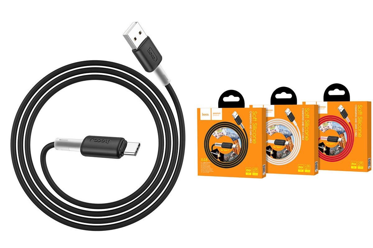 Кабель USB HOCO X48 Soft silicone Type-C cable (черный) 1 метр