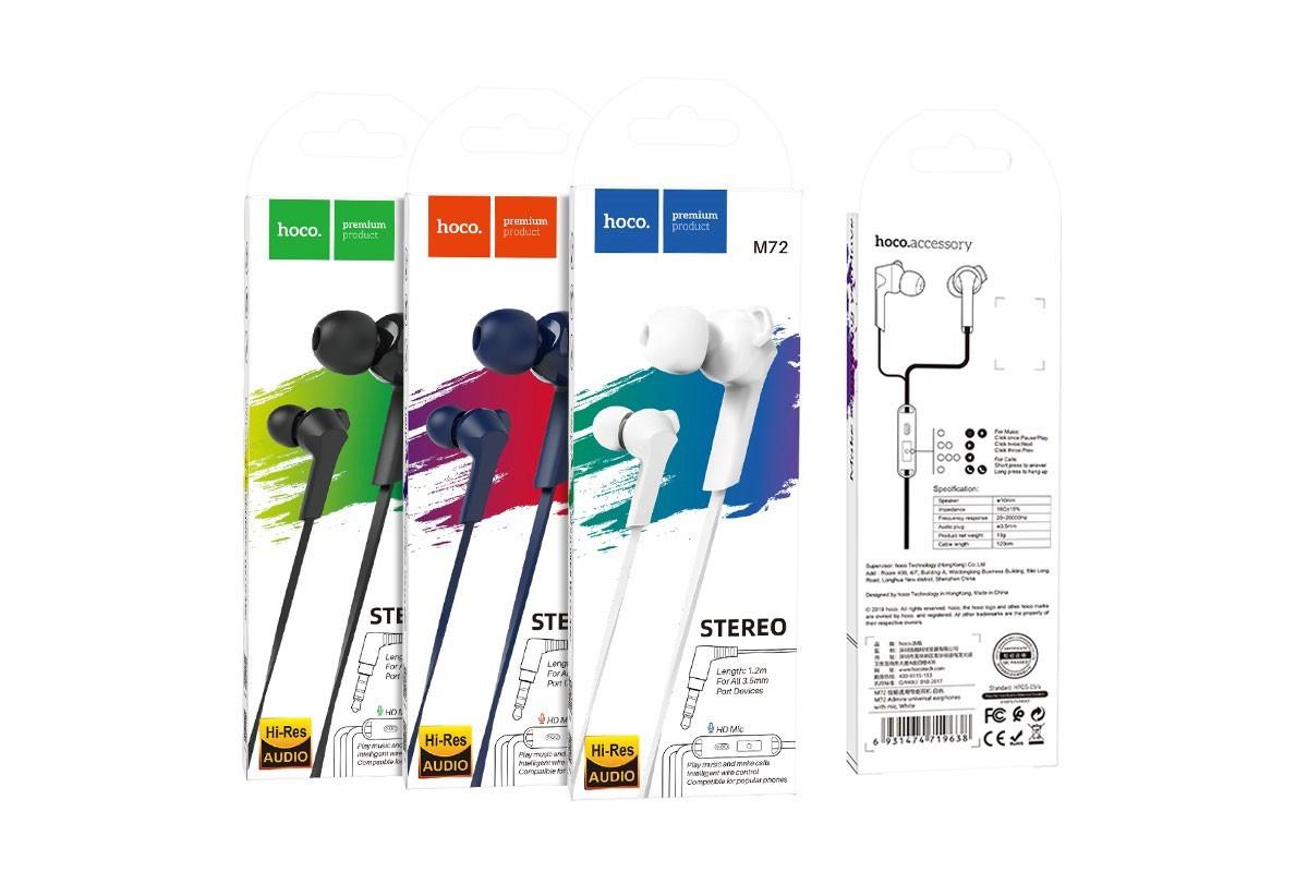Гарнитура HOCO M72 Admire universal earphones синяя