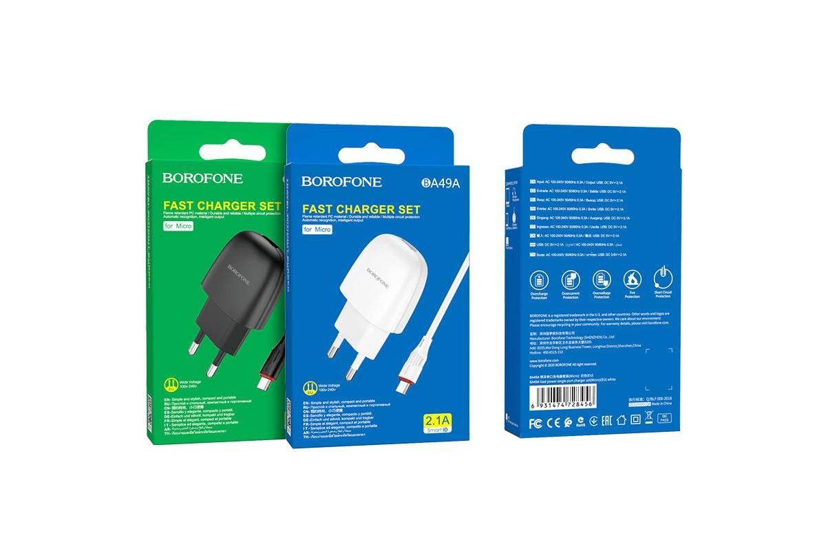 Сетевое зарядное устройство USB 2100mAh + кабель micro USB BOROFONE BA49A Vast power single port charger черный