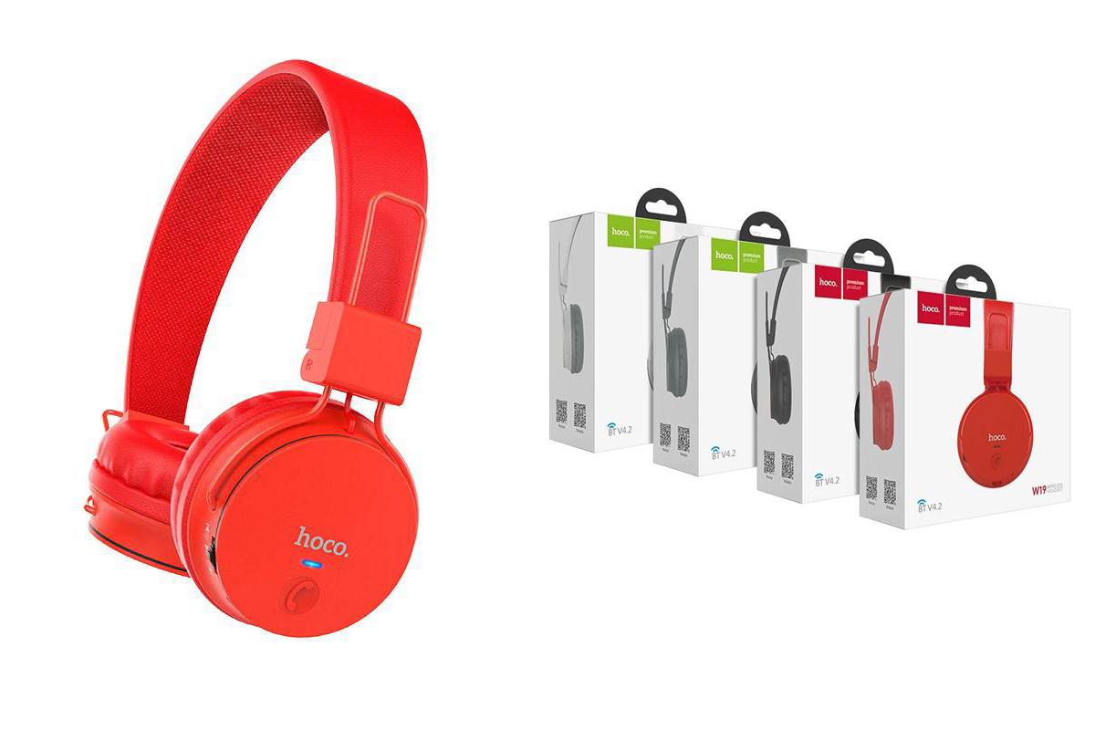 Беспроводные внешние наушники HOCO W19 Easy move wireless headphones красный