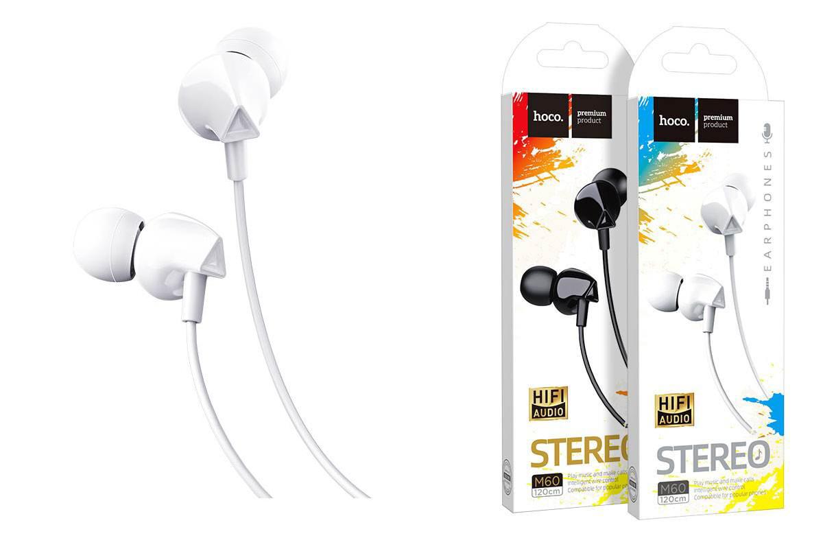 Гарнитура HOCO M60 Perfect sound universal earphones белая