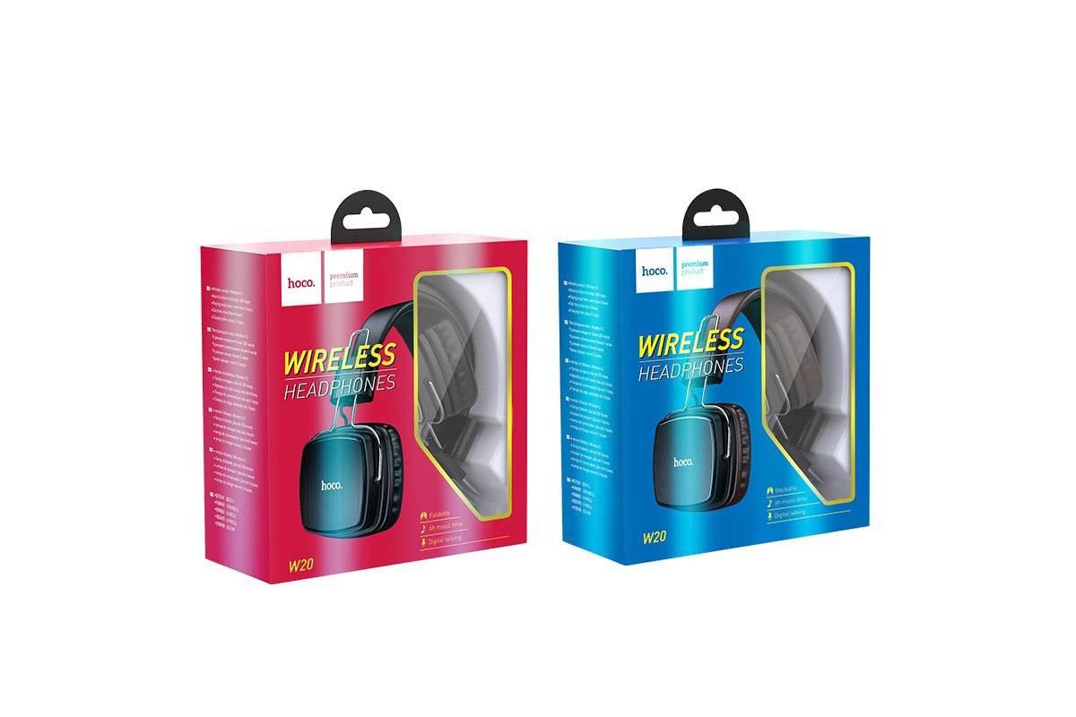 Беспроводные внешние наушники HOCO W20 Gleeful wireless headphones коричневый