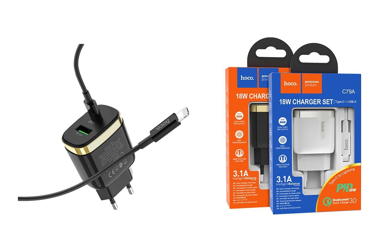 Сетевое зарядное устройство USB 2400mAh HOCO C79A Zeus PD+QC3.0 charger черный