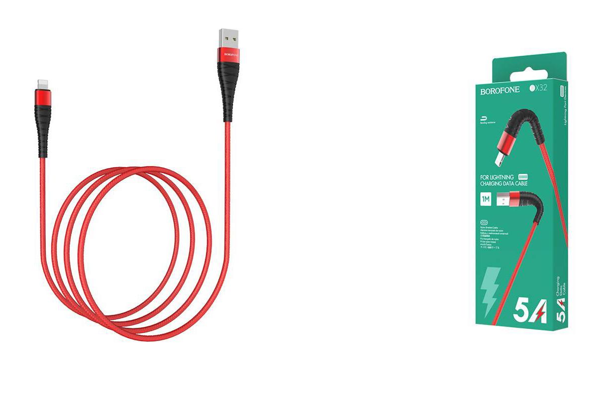 Кабель для iPhone BOROFONE BX32 Munificent charging data cable for Lightning 1м красный