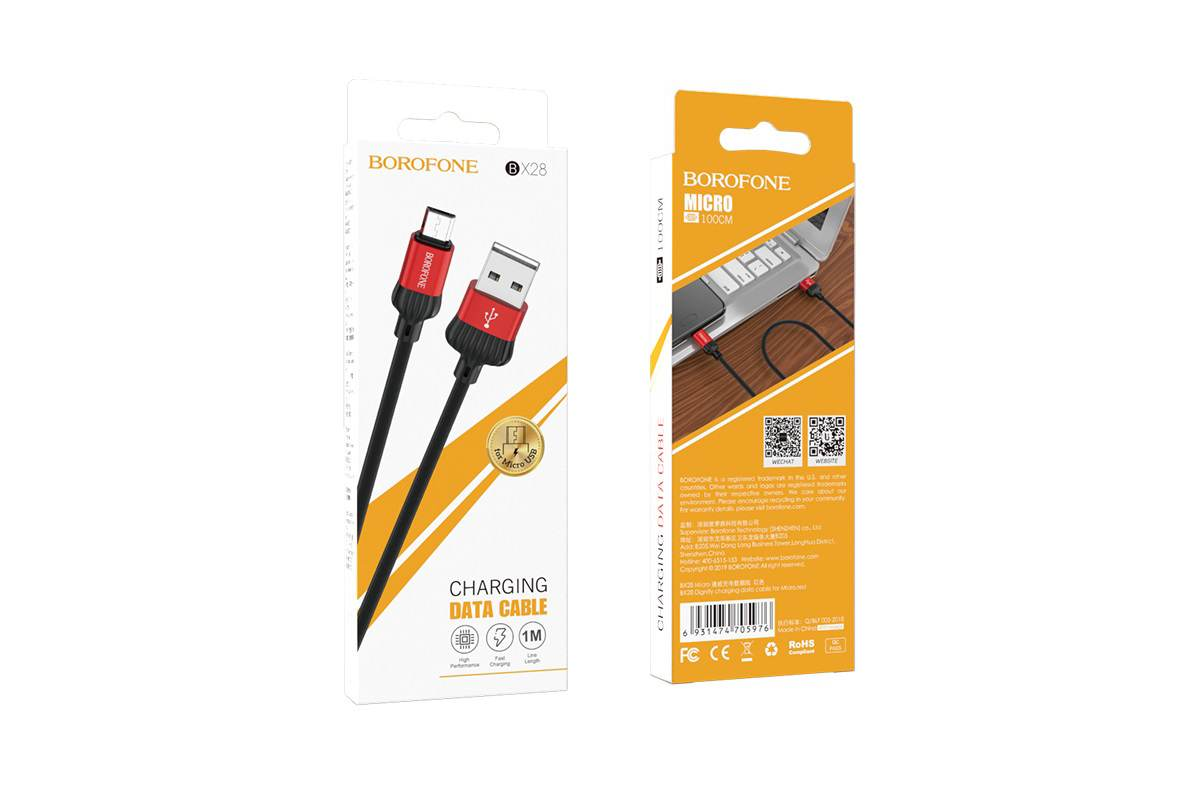 Кабель USB micro USB BOROFONE BX28 Dignity charging data cable  (красный) 1 метр