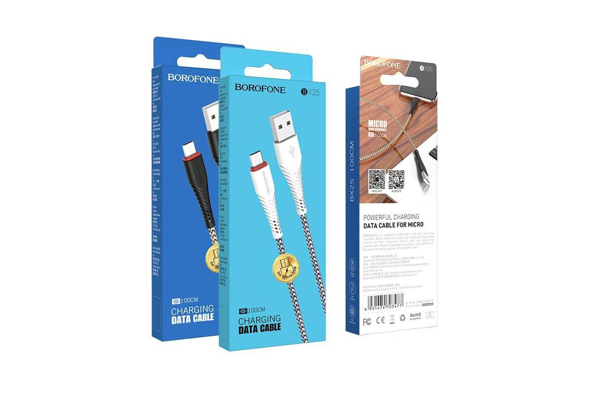 Кабель USB micro USB BOROFONE BX25 Powerful charging data cable (белый) 1 метр