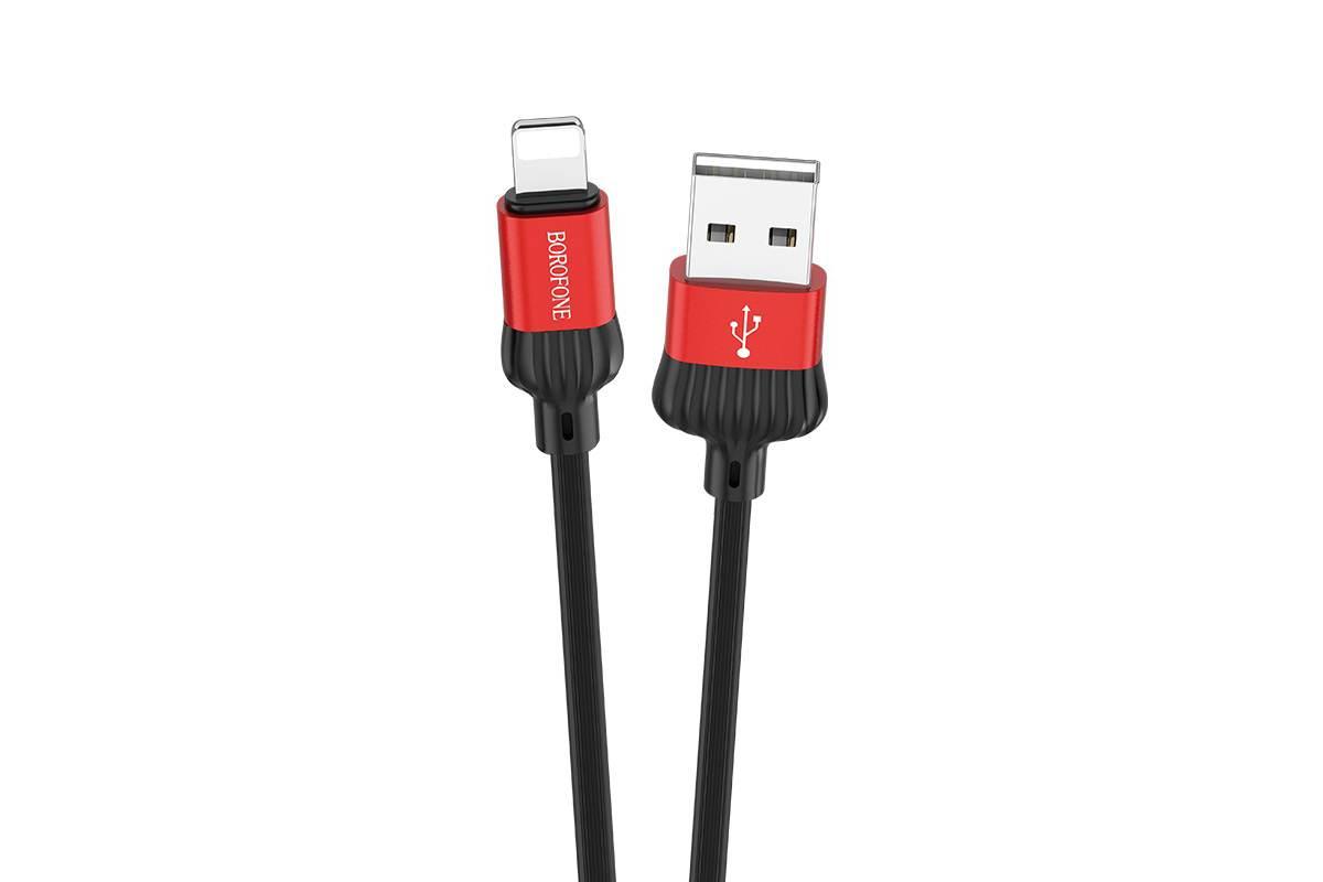 Кабель для iPhone BOROFONE BX28 Dignity charging data cable for Lightning 1м красный