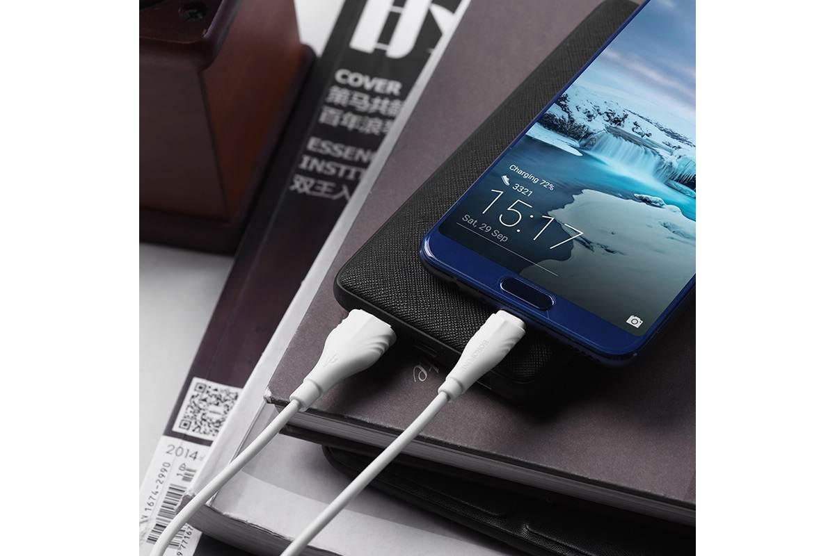 Кабель USB BOROFONE BX18 Optimal charging data cable for Type-C (белый) 1 метр